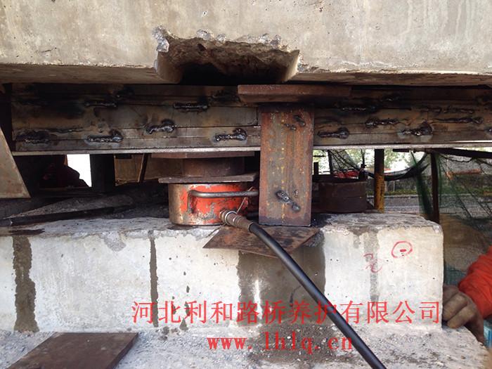辽宁铁路转轴式支座更换工程